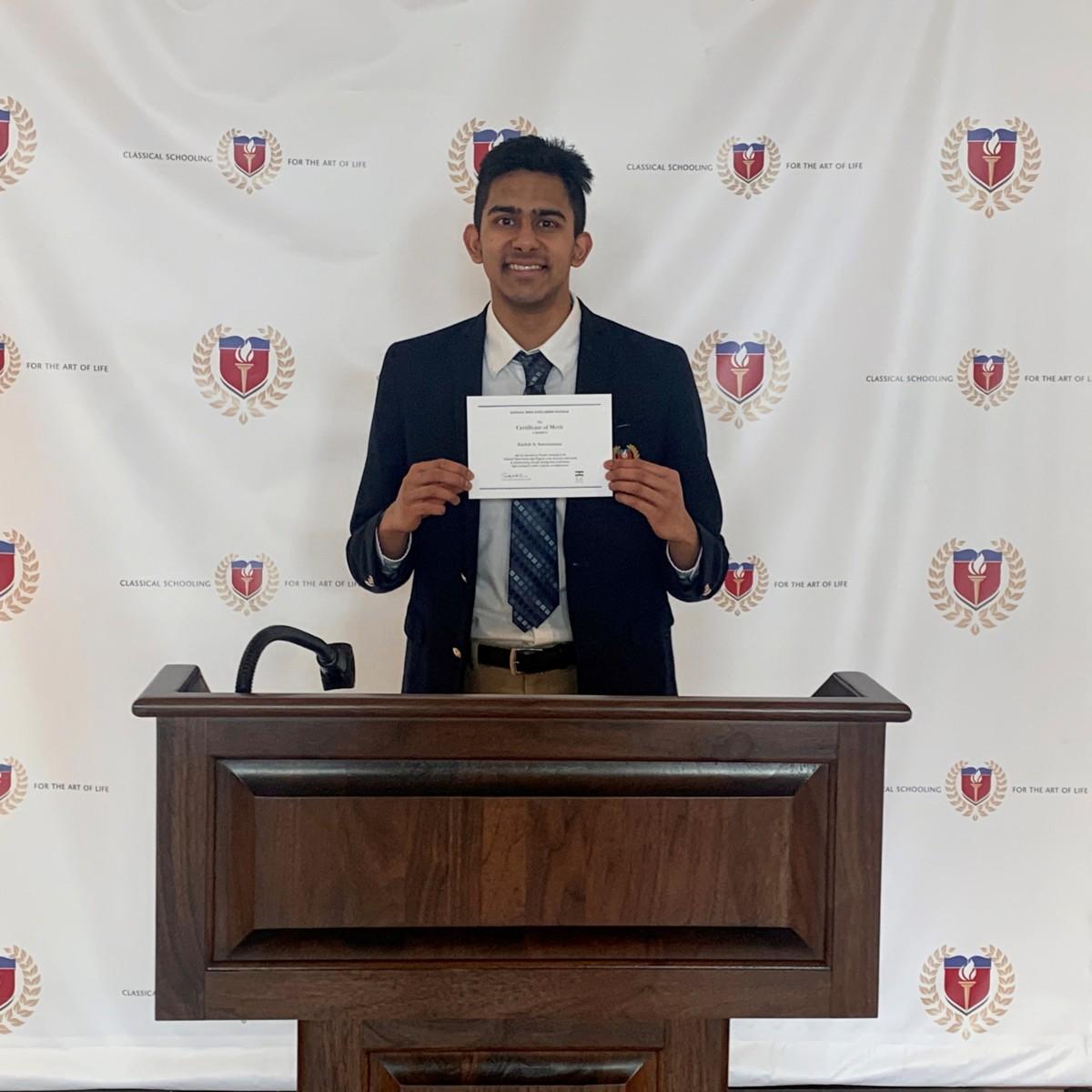 Karthik Subramanian, National Merit Finalist